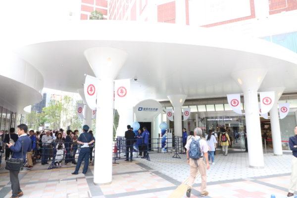 「福岡市科学館」がオープン!