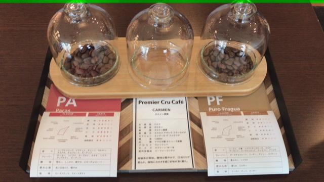 カジュアル且つ落ち着いたカフェで一息「mi Cafeto」
