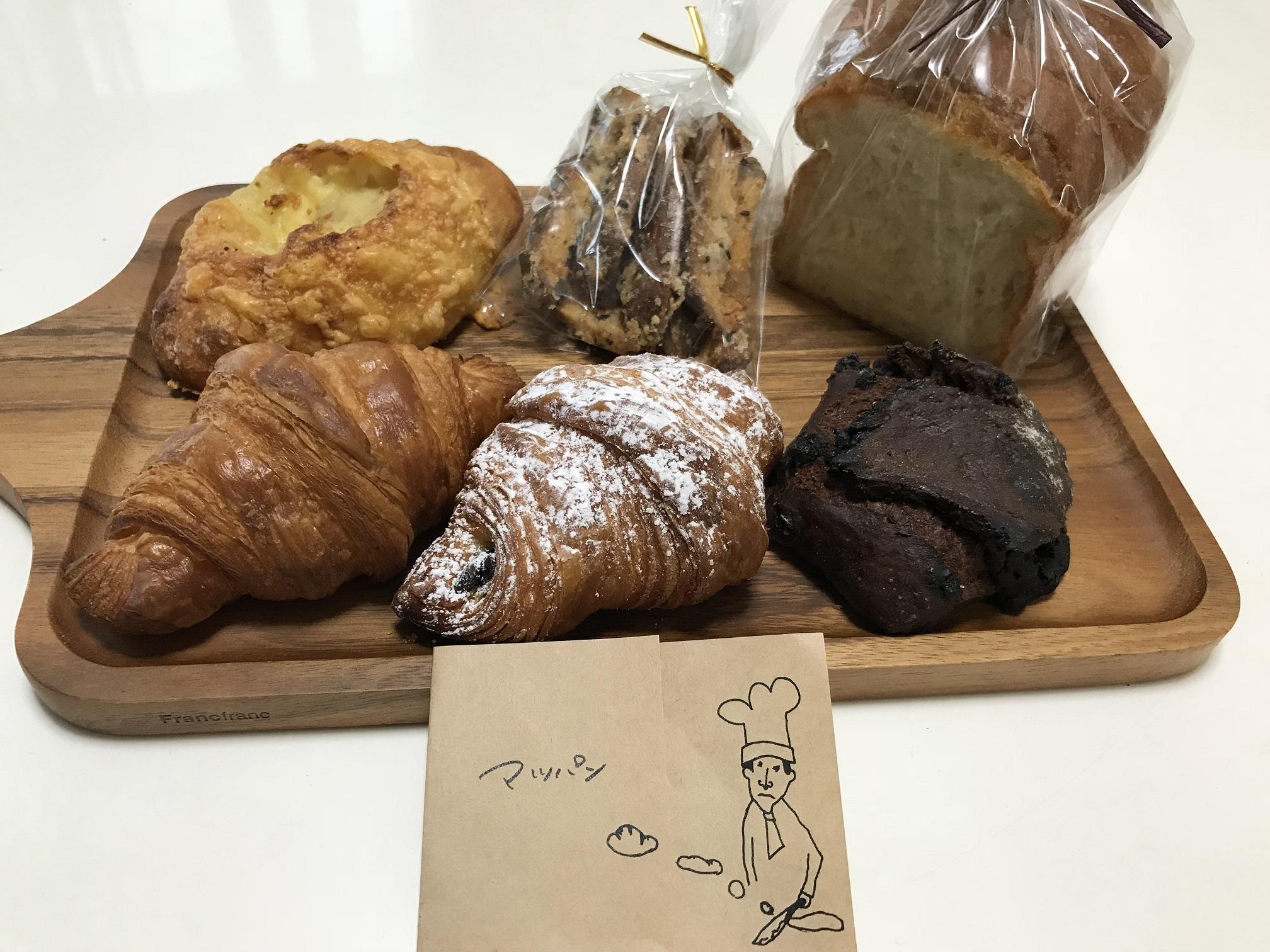 イートインスペースも!六本松の大人気のパン屋さん「マツパン」