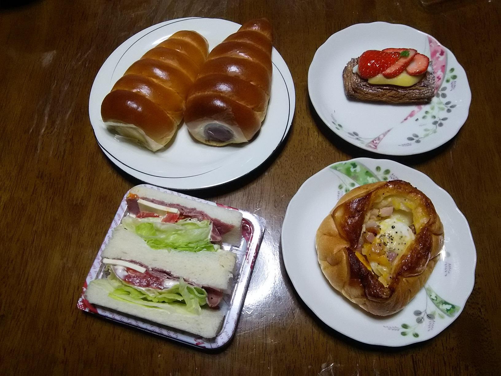 人気のパン屋!GRAIND'OR+(グランドールプラス)