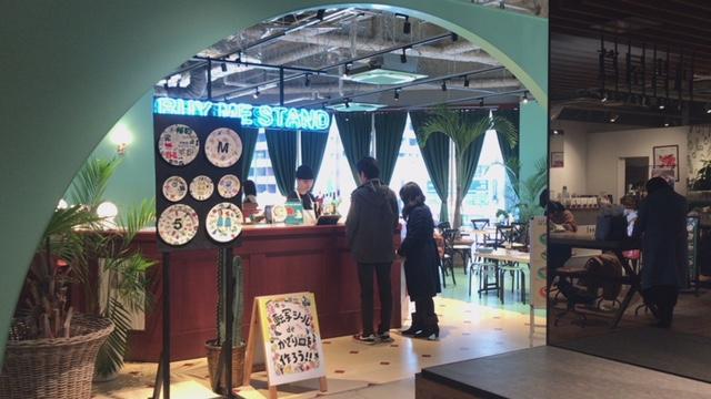 可愛いカフェ♡BUY ME STAND♡ 六本松421