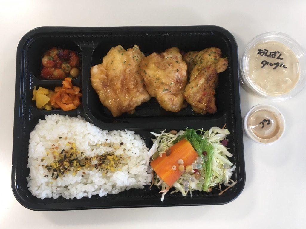 お腹とココロが満たされる!「いっかく食堂」のお弁当