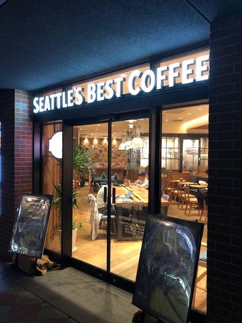 ホっと一息♪「シアトルズベストコーヒー 六本松店」