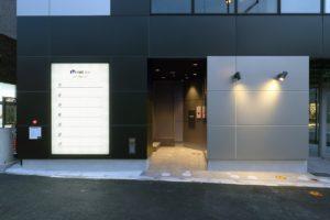 i・net BLD(アイネットビル)2階入居テナント様募集中です。