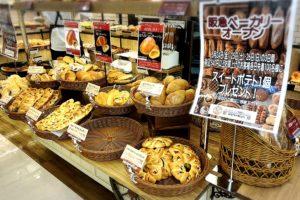 2019/5/24 NEW OPEN!ニコキッチン「阪急ベーカリー」