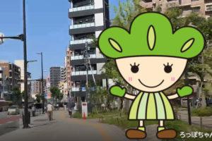六本松テイクアウト弁当Part1