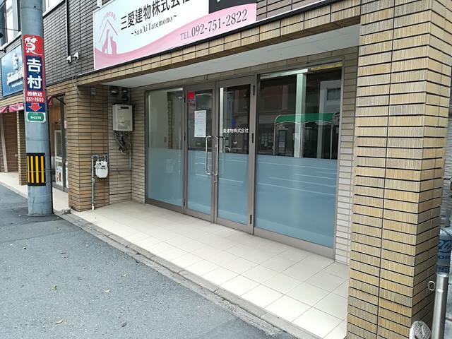 草香江2丁目♪空予定事務所情報