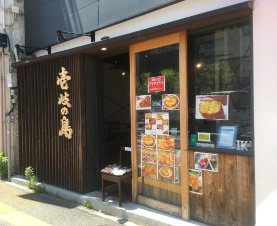 六本松テイクアウトPart7『壱岐の島』