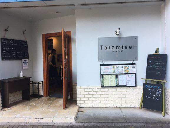 フレンチコースやセットが魅力!『Tatamiser(畳ゼ)』
