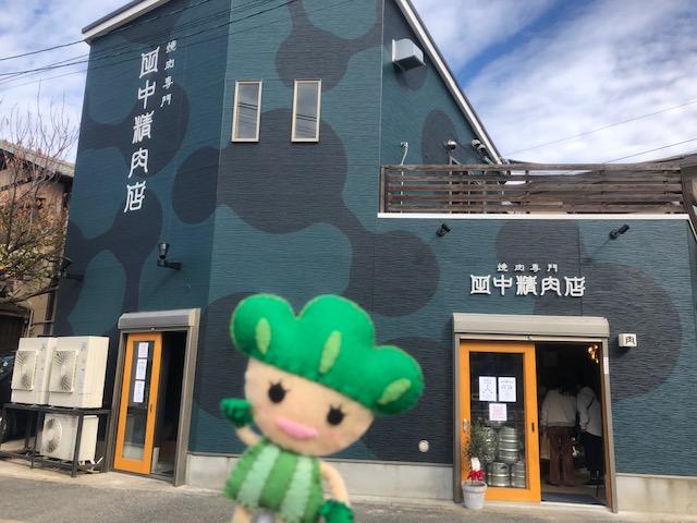 六本松テイクアウトPart10『田中精肉店』