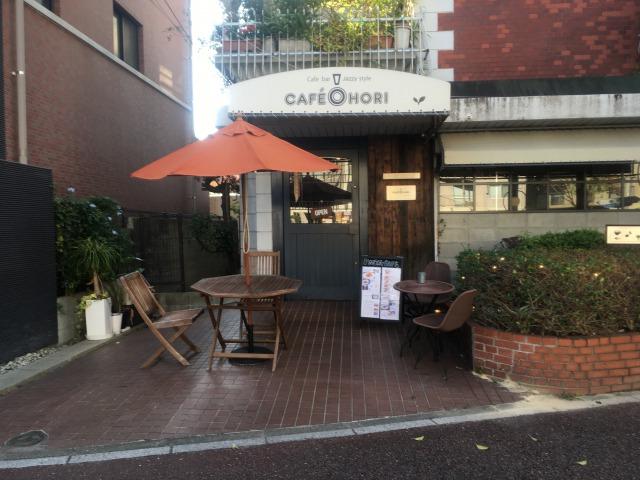 モチモチのパスタが魅力!Cafe Ohori (キャッフェ大濠)