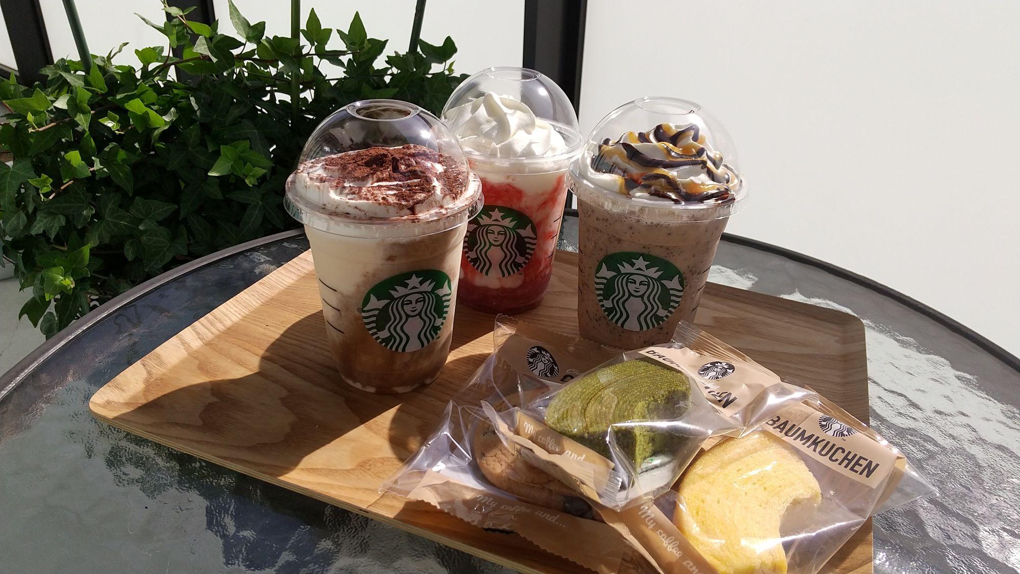 暑い日にぴったり!『スターバックスコーヒー 六本松 蔦屋書店』