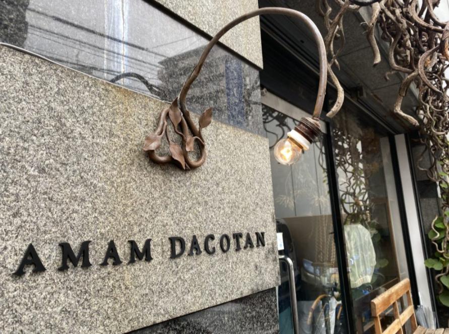 遠方から訪れるのも納得!六本松の人気パン屋さん『アマムダコタン』